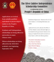 The Silver Jubilee Independence Scholarship Committee