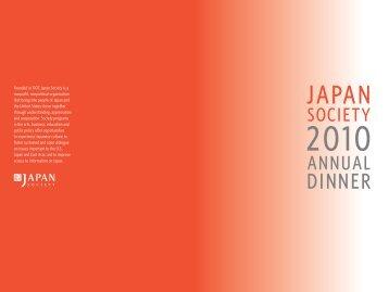 View the Japan Society 2010 Annual Dinner Invitation (PDF)