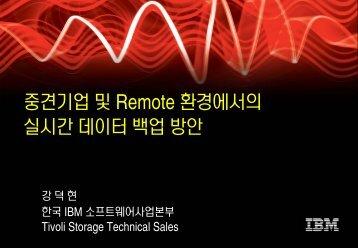 TSM FastBack - IBM