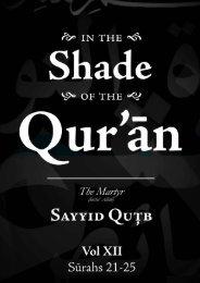 Volume 12 Surah 21 - 25 - Enjoy Islam