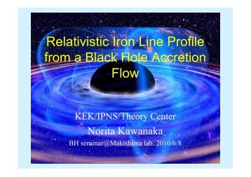 Relativistic Iron Line Profile from a Black Hole Accretion Flow