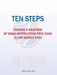 Ten steps towards a WMD free zone in the Middle East