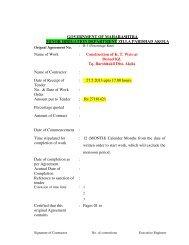tender document - e-Tendering