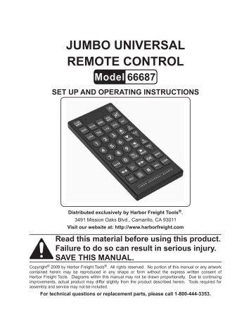 Jumbo universal remote инструкция на русском