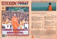 Hinduism Today July/August/September 2005
