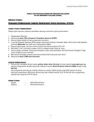pinjaman perbadanan tabung pendidikan tinggi nasional (ptptn)