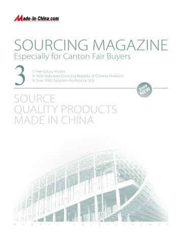SOURCING MAGAZINE - Made-in-China.com