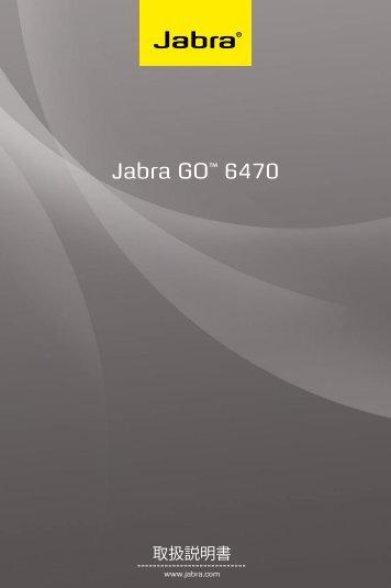 取扱説明書 - Jabra