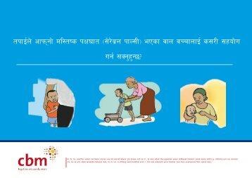 Nepali - Global HELP