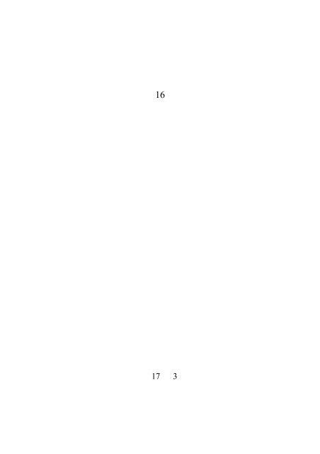 事業報告書(本編) - 情報家電ショーケース