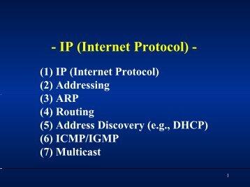 インターネット工学第2回授業資料(PDF)