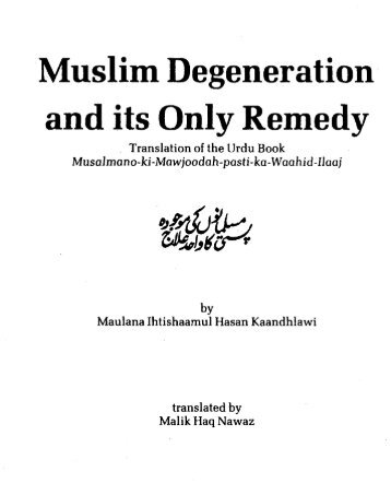 Muslim Degeneration and its only Remedy - The Islamic Bulletin