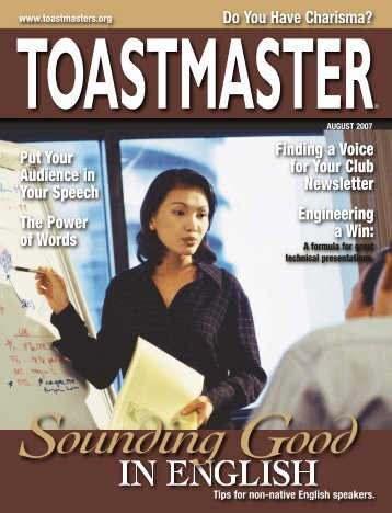 August 2007 - District 25 Toastmasters