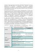 Энергоэффективность в государственном секторе - Energy Charter - Page 6