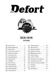 DCS-161N manual_(++).indd - Defort