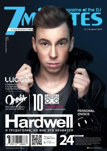 MagDJ-hardwell-14