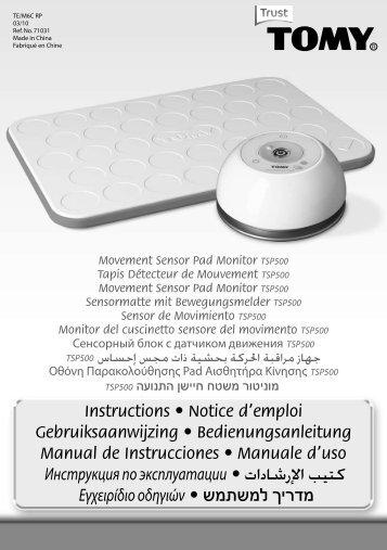 Instructions • Notice d'emploi Gebruiksaanwijzing ... - Tomy