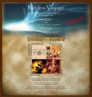 Brochure de Médina Voyage