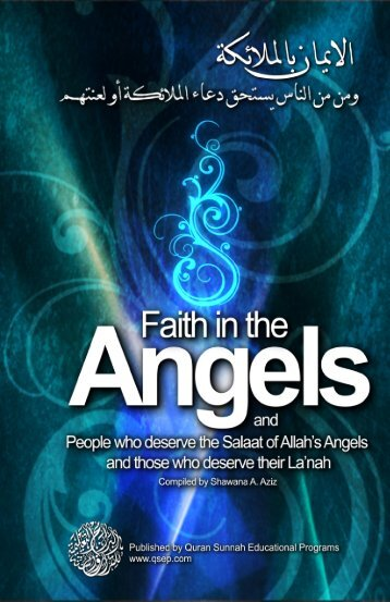 Faith in the Angels Published by www.qsep.com