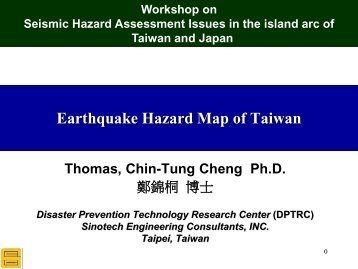 Earthquake Hazard Map of Taiwan - TEC-台灣地震科學中心