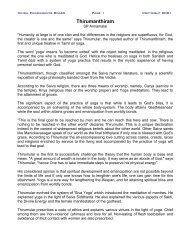 Advaita Bodha Deepika - Tamil Nation & Beyond
