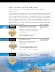 Everest® Primus® and Everest® Restricted - Kleine and Sons, Inc. - Page 5