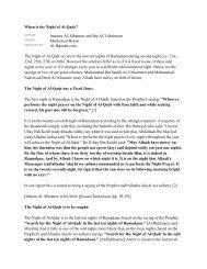 When is the Night of Al-Qadr? Imaams Al-Albaanee and Ibn Al ...