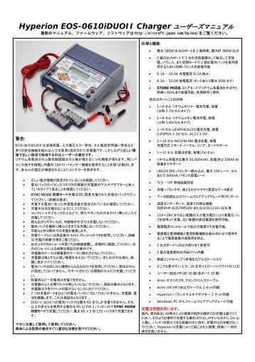 EOS 0610i DUO2 マニュアル - Air Craft