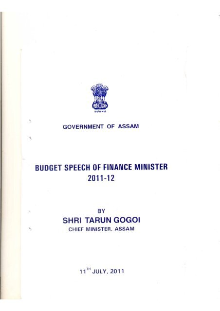 Budget Speech of Finance Minister 2011-12.pdf - Assam Online Portal