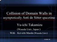 Takamizu, Yuichi - cosmo 05