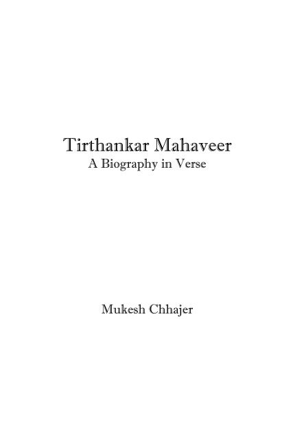 biography of mahavir