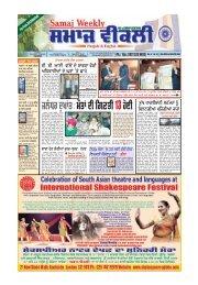 Samaj Weekly Issue 60