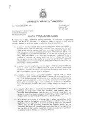 Comm. Circular_959 - University Grants Commission - Sri Lanka