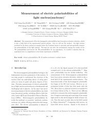 Measurement of electric polarizabilities of light nucleus(nucleons)*