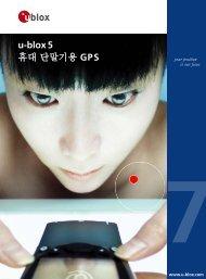 u-blox 5 GPS