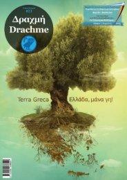 Drachme 23