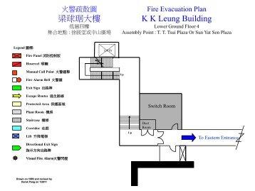 K K Leung Building 梁球琚大樓 - Safety.hku.hk