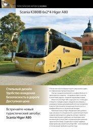 Scania Higer K380IB 4x2 A80