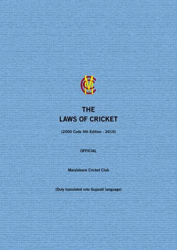 Download the Laws in Gujarati