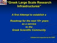 Greek large scale research infrastructures - Helios - NHRF Repository