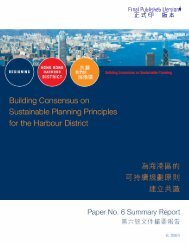 PDF Format - Final Published Version - Our Harbour Front