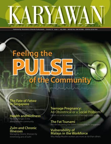 Feeling The PULSE - Gedung Kuning