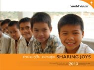 Untitled - World Vision International