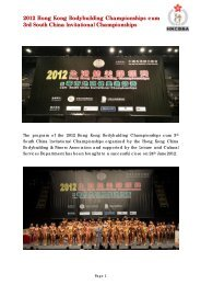 2012 hong kong bodybuilding championships cum 3rd south ... - ABBF