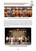 2012 hong kong bodybuilding championships cum 3rd south ... - ABBF - Page 2