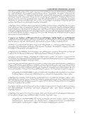avadmyofobaTa saerTaSoriso klasifikaciis meaTe gadaxedvisadmi ... - Page 5