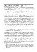 avadmyofobaTa saerTaSoriso klasifikaciis meaTe gadaxedvisadmi ... - Page 6