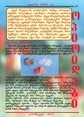 heroinis moweva - Page 2