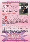 heroinis moweva - Page 4