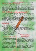 heroinis moweva - Page 6